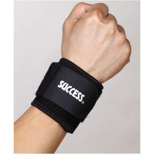 成功 S5131 遠紅外線可調式護腕 黑