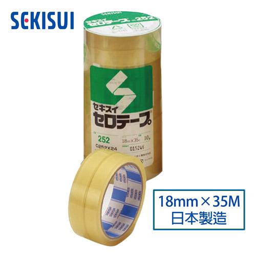 積水SEKISUI 252(18mm)玻璃紙膠帶日製10卷