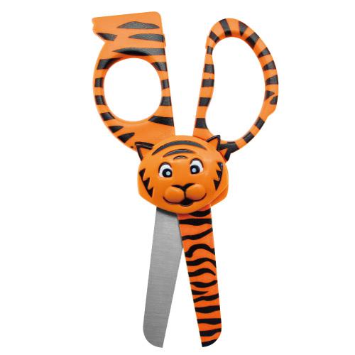 童手工制作老虎面具