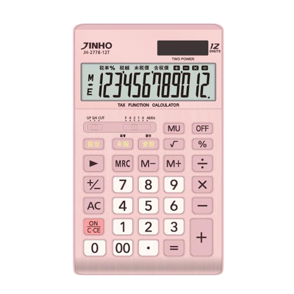 JINHO JH-2778-12T玫瑰金12位元稅率計算機